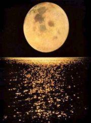 луна сегодня