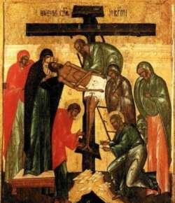 Христианские песнопения